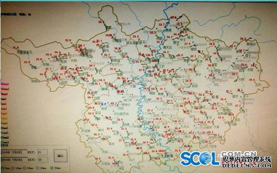 8月12日16时,广元市区域地面气象不雅观 观测站不雅观 观测数据